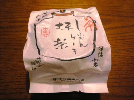 抹茶シフォン.jpg